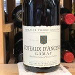 Pierre Guindon Gamay