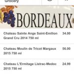 Wine Ordering