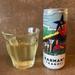 Xarmant in cans